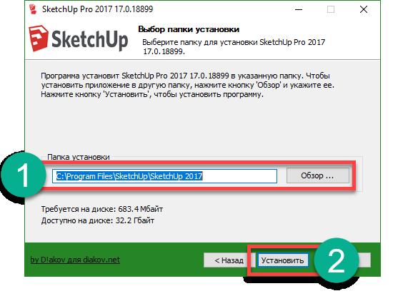 SketchUp Pro 2020 20.0.373