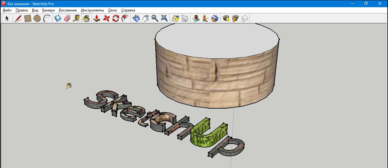 Создание 3D анимации в программе